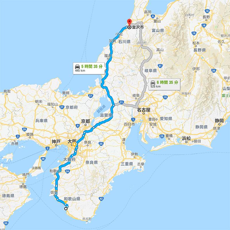石川県・金沢市まで