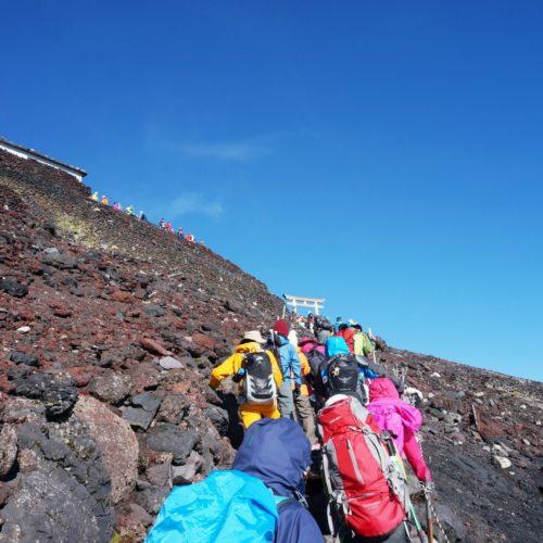 たな缶ツアー(スポーツ部)夏の富士山 登山ツアー募集